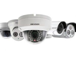 7. Sistemas de Vigilancia